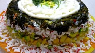 Салат с морской капустой/ новый салат с крабовыми палочками и авокадо!