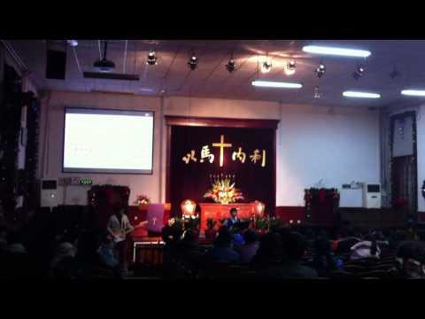 beijing gangwashi church