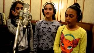 اعطونا الطفولة - جوقة البراعم يافا -  3touna el toufouli MP3