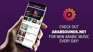 Arab 2019 top10 week28