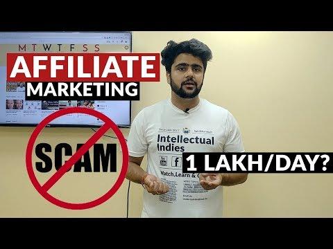 Affiliate Marketing Scam In India | Hindi