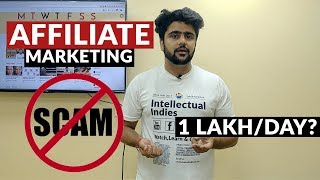 Affiliate Marketing Scam In India | Hindi