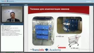 видео Покупка грузоподъемных механизмов