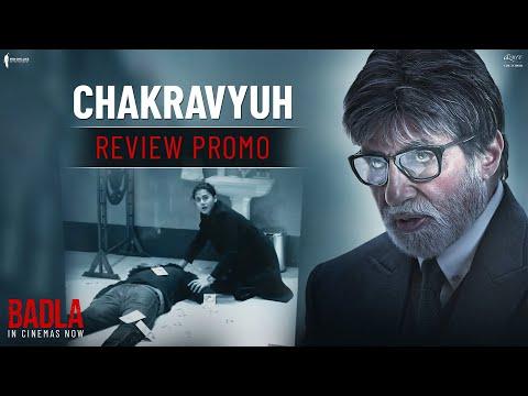 Chakravyuh | Badla In Cinemas | Book Tickets Now | Amitabh Bachchan | Taapsee Pannu | Sujoy Ghosh