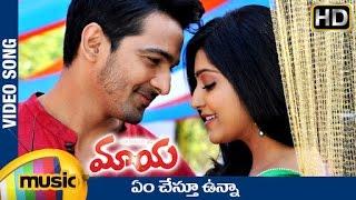 Maaya Movie Video Songs | Em Chesthu Unna Full HD Video Song | Harshvardhan Rane | Avanthika