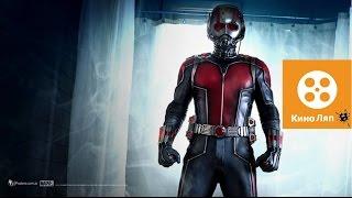 Человек-муравей - Киноляпы в фильме / Fails Movie Mistakes - Ant-Man = Народные КиноЛяпы