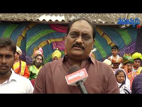 NRI'S Indian springs School Telugu Basha Dhinosthava Vedukalu .   Samanyudu TV