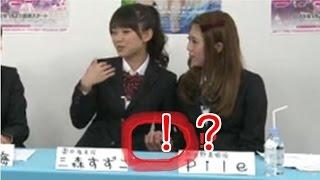三森すずこが園田海未と似ている点は? みもりん「無い(きっぱり)」 三森すずこ 検索動画 23