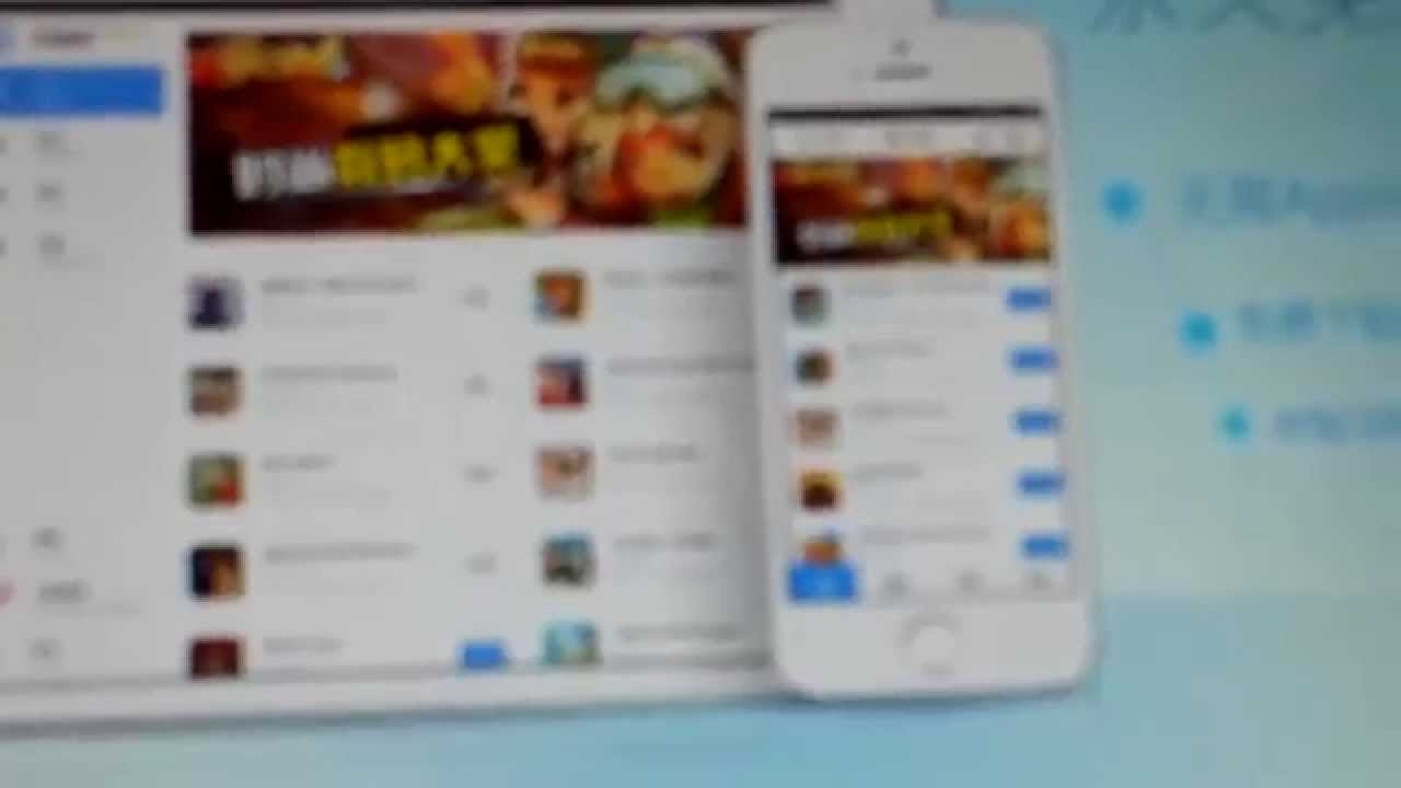 китайский app store без jailbreak