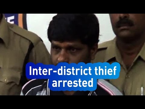 Inter-district thief arrested in Jagtial police - Express TV