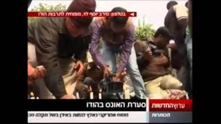 מירב יוסף לוי  הודו מסאלה חדשות ערוץ 2 אונס קבוצתי