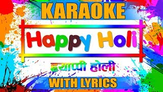 HAPPY HOLI || ह्याप्पी होलि || KARAOKE WITH LYRICS || NEPALI KARAOKE