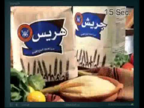 كتب طبخ المطاحن الكويتية pdf