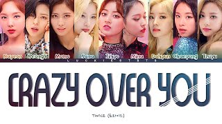 How Would TWICE Sing 'CARZY OVER YOU' BLACKPINK LYRICS+LINE DISTRIBUTION (FM)