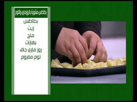 دجاج بالثوم والليمون - تارت الجبنة والبصل | على قد الأيد حلقة كاملة