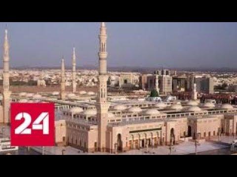 Королевство Саудовская Аравия. Специальный репортаж Михаила Терентьева - Россия 24
