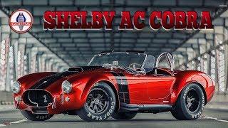 ШЕЛБИ КОБРА (Shelby AC COBRA) - История ЛЕГЕНДАРНОГО Американского СПОРТКАРА