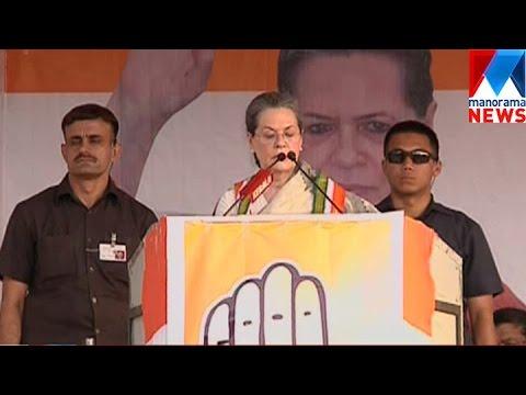 Sonia Gandhi criticize LDF and BJP | Manorama News