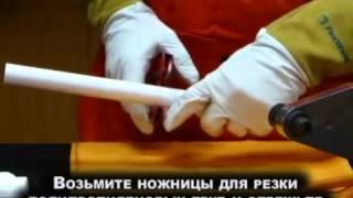Аппарат для сварки пластиковых труб Foxweld FoxPlastik 1600(Видеоролик демонстрирующий аппарат для сварки пластиковых труб Foxweld FoxPlastik 1600., 2013-05-31T05:59:31.000Z)