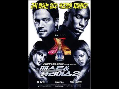 K'Jon - Miami 2 Fast 2 furious soundtrack