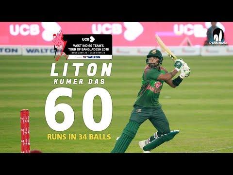 Liton Das's 60 Run's Against Windies || 2nd T20 || Windies tour of Bangladesh 2018