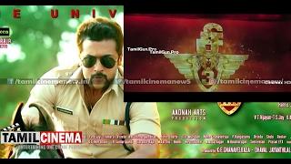 இதனால் தான் சி3 திருட்டு DVD இன்னும் வரவில்லையா?| Tamil Cinema News