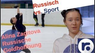 Alina Zagitova - Olympische Goldhoffnung im Eiskunstlauf