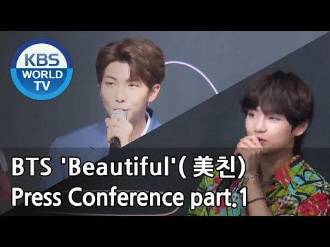 BTS 'Beautiful'(美친) Press Conference Part 1 [SUB : ENG]