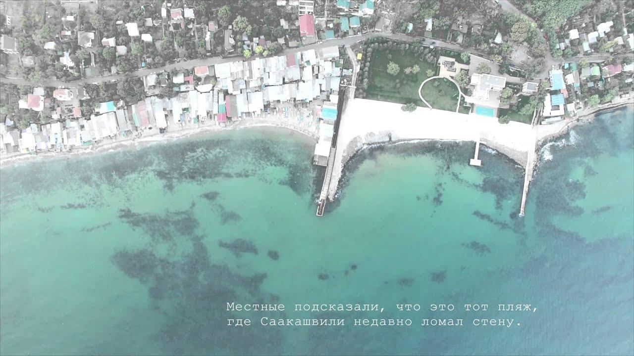 Фото пляжей дачи ковалевского