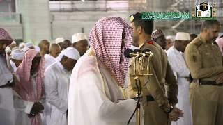 Beautiful Quran Recitation in Fajar prayer by Shaikh Shuraim | 25-3-1441 | Friday 22 November 2019