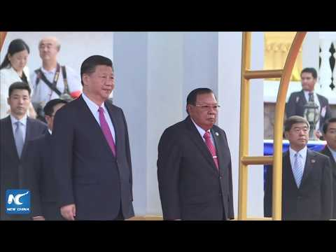 LIVE: Welcome ceremony for President Xi Jinping in Laos 习主席出席老挝欢迎仪式