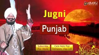 Jugni - Punjab | Jagat Singh Jagga | Old Full Punjabi Folk Song