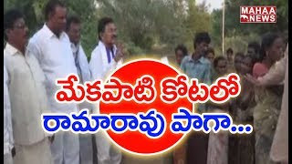Nellore District Became A Hot Topic In Politics | TDP vs YCP | BACK DOOR POLITICS | MAHAA NEWS
