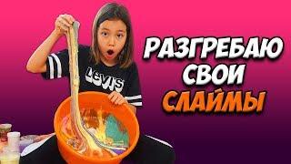 Download ИЗБАВИЛАСЬ от старых СЛАЙМОВ! 50 Лизунов отправила в таз! /Мария ОМГ Mp3 and Videos