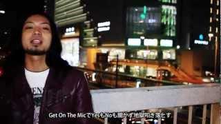 TARO SOUL - ガッデム feat. 韻踏合組合