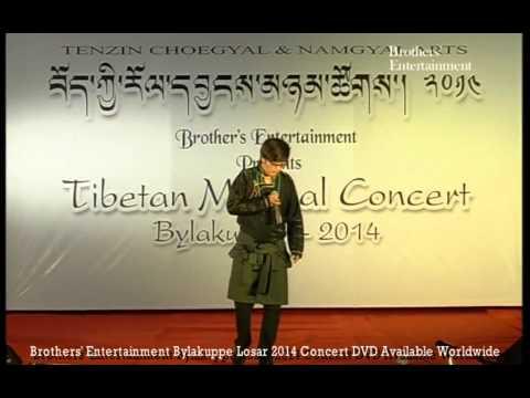 Tibetan Musical Concert - BYLAKUPPE, 2014