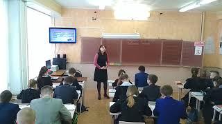 Видеофрагмент урока русского языка в 6 классе. Учитель Гусева А.А.
