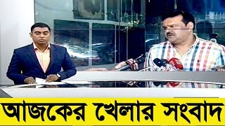 Bangla Sports News Today 14 October 2018 Bangladesh Latest Cricket News Today Update All Sports News