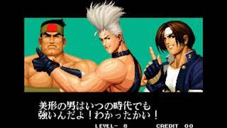 [TAS] The King of Fighters '95-Hero Team