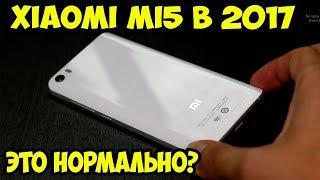 обзор (распаковка) Xiaomi Mi5. Актуально ли в 2017 году?