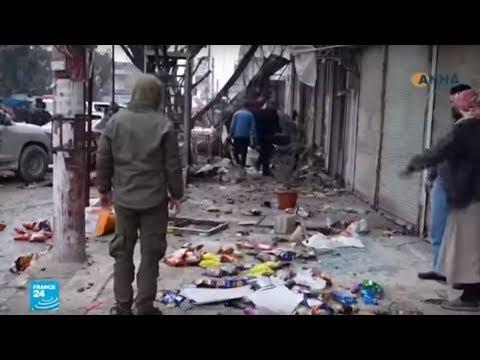 سوريا: 16 قتيلا على الأقل بينهم 4 أمريكيين في تفجير انتحاري بمنبج  - نشر قبل 56 دقيقة
