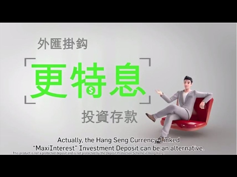 "FX Investment (Beginner) -""MaxiInterest"" Investment Deposit"