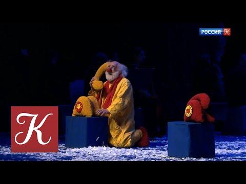 Снежное шоу Славы Полунина превратилось в «Снежную симфонию». Новости культуры с В. Флярковским 28…