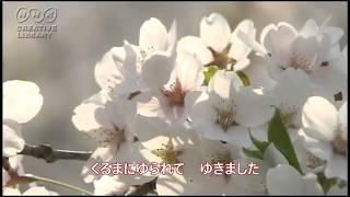 花かげ(童謡・唱歌)