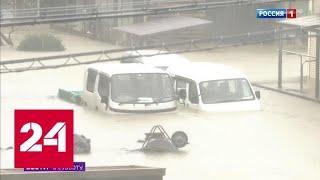 Апокалипсис в Японии: вместе со смертельным тайфуном пришли землетрясение и смерч - Россия 24