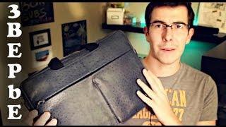 видео сумки для ноутбуков
