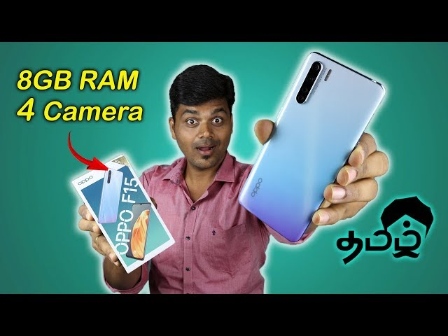 OPPO F15 Unboxing & Hands-On Review 🔥 கும்முன்னு ஒரு மொபைல்