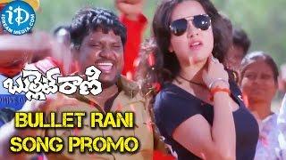 Bullet Rani Movie Songs    Bullet Rani Song Promo     Nisha Kothari    Suresh Goswami    Gunwanth