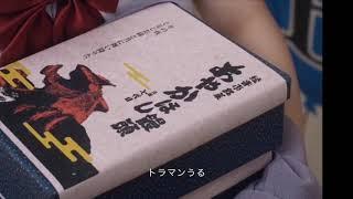 高画質 〜あやかほし饅頭の原音とTVオリジナルVer.〜 1 ウルトラマン ul...