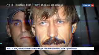 "Константин Сёмин ""Агитпроп"" от 19 мая 2018 года"